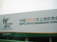 Shanghai World Exposition in 2010